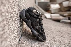 Adidas Yeezy 500 Black. Размеры ( 41, 42, 43, 44, 45)