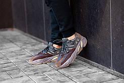 Adidas Yeezy Boost 700 сірі. Розміри ( 41, 42, 43, 44, 45)