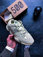 Мужские кроссовки Adidas Yeezy 'Super Moon Yellow', топ, фото 1