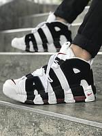 Мужские кроссовки Air More Uptempo белые. Размеры (40,41,42,43,44,45), фото 1