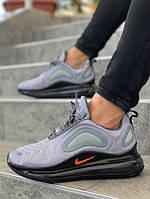 Мужские кроссовки Nike Air Max 720 Grey. Размеры (40,41,42,43,44,45)