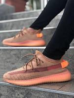 Мужские кроссовки Adidas Yeezy 350 Boost V2 коралловые. Размеры (40,41,42,43,44,45), фото 1