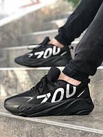 Мужские кроссовки Adidas Yeezy 700 чёрные. Размеры (40,41,42,43,44,45), фото 1