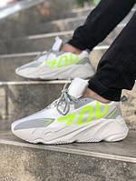 Чоловічі кросівки Adidas Yeezy 700 сірі. Розміри (40,41,42,43,44,45)