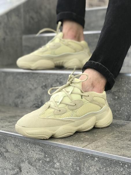 Мужские кроссовки Adidas Yeezy Lemon. Размеры (40,41,42,43,44,45)