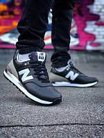 Кросівки чоловічі New Balance 574 чорні. Розмір 41