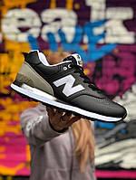 Кросівки чоловічі New Balance 574 чорні шкіра. Розміри (41,42,43,44)