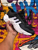 Мужские кроссовки Adidas Naked Magmur Runner. Размеры (42,43,45), фото 1