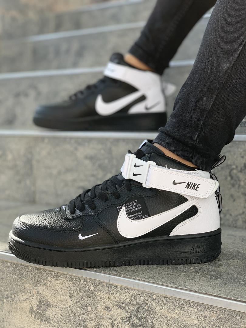 Мужские кроссовки Nike Air Force 1 high. (41,42,43,44,45)
