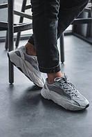Мужские кроссовки Adidas Yeezy 700 Boost Static серые. Размеры (37,38,41,42,43,44,45)