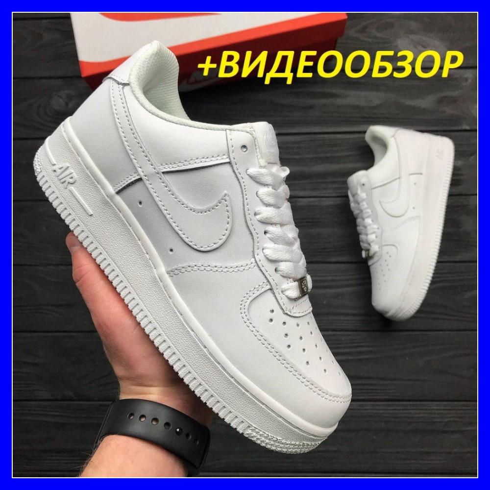 Кроссовки Nike Air Force White