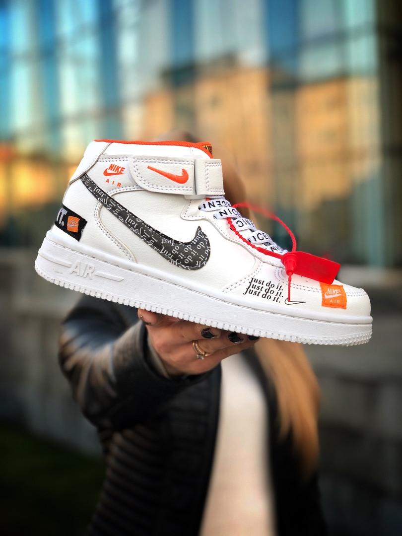 Кроссовки Nike Air Force just do it High белые высокие