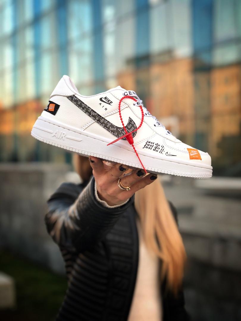 Кроссовки Nike Air Force just do it белые низки