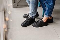 Мужские кроссовки Adidas Superstar Blackчёрные кожа. Размеры (36,37,41,42,44)