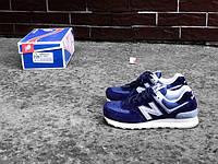 Чоловічі кросівки New Balance 574 HRM Blue, фото 1