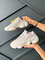 """Мужские кроссовки Adidas YEEZY 500 """"Blush"""" (белые). Размеры (37,38,39,40,41,42,43,44,45)"""