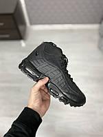 Мужские кроссовки Nike Air Max 95 Sneakerboot Black, чёрные. Размеры (41,42,43,44,45), фото 1