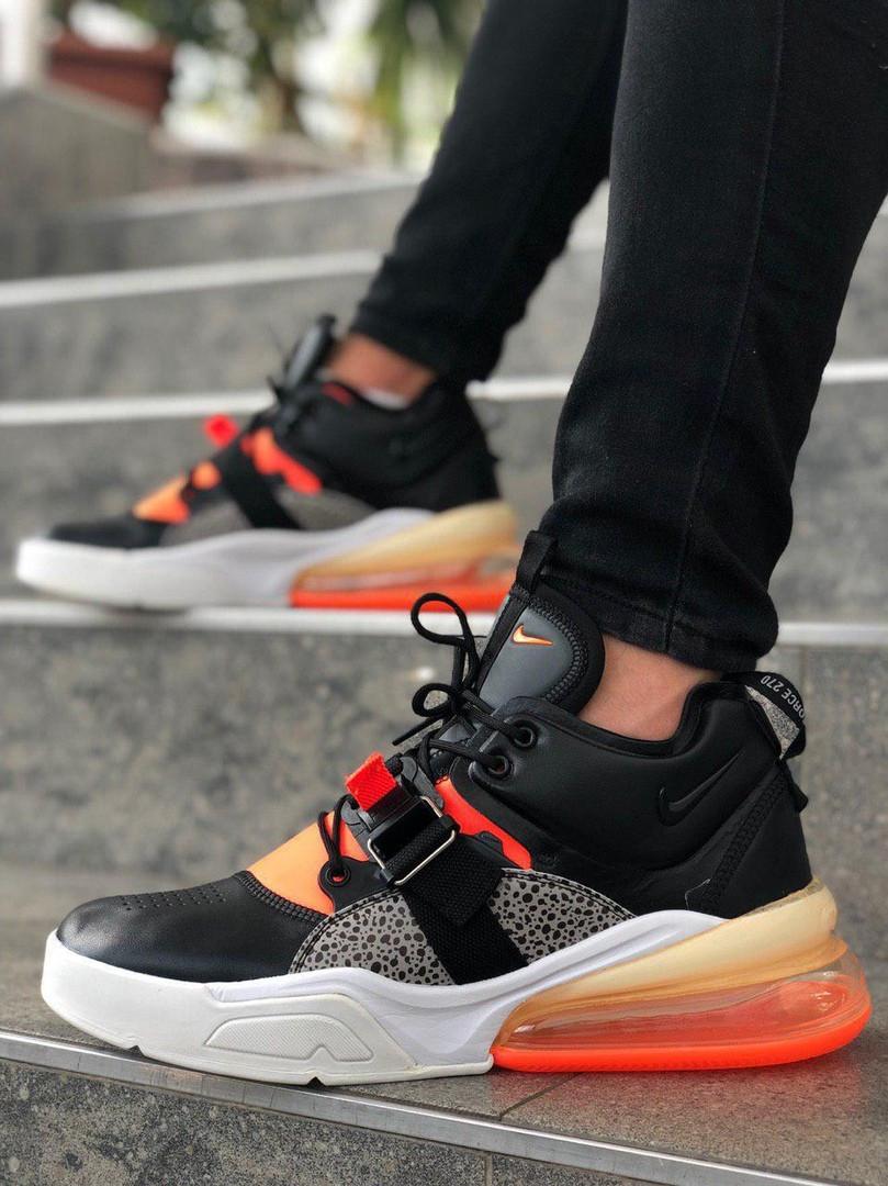 "Мужские кроссовки Nike Air Force 270 ""Black/Gray"" чёрно-серые. Размеры (40,41,42,43,44,45)"