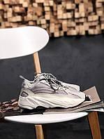 """Чоловічі кросівки Adidas Yeezy Boost 700 V2 """"Static"""", сірі. Розміри (38,37,40,41,42,43,44,45)"""