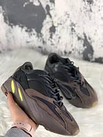 Чоловічі кросівки Adidas Yeezy Boost 700 Mauve, темно-сірі. Розміри (37,40,41,42,44,45)