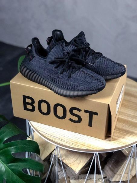 Мужские кроссовки Adidas Yeezy 350 v2 Triple Black, чёрные.