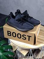 Мужские кроссовки Adidas Yeezy 350 v2 Triple Black, чёрные., фото 1