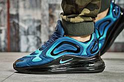Кроссовки мужские Nike Air 720, темно-синие (15594) размеры в наличии