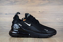 Мужские кроссовки Off White x Air Max 270