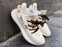 Мужские кроссовки Off-White x adidas Yeezy Boost 350 V2, фото 1