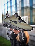 Мужские кроссовки Nike Air Max 90 Ultra Mid осень/зима, хаки. Размеры (40,41,42,43,44,45)