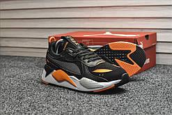 Чоловічі кросівки Puma RS-X Black Orange, чорно-помаранчеві. Розміри (41,42,43,44,45)