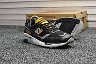 Кроссовки мужские New Balance 1500 Black Yellow leather, чёрно-жёлтые. Размеры (41,42,43,44), фото 1