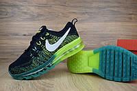 Мужские кроссовки Nike Air Max 2014 Colour, тёмно-синие с зеленым. Размеры (43,45,46), фото 1