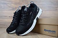 Мужские кроссовки Reebok One Sawcut Gtx Black, чёрные. Размеры (41,43,44), фото 1