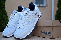 Кросівки чоловічі Reebok Concept Sample 001, білі. Розміри (43,44,45,46), фото 1
