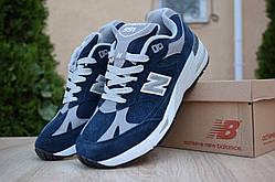 Кросівки чоловічі New Balance 991, синьо-білі. Розміри (41,43,44)