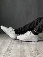 Чоловічі кросівки PUMA TURIN White, білі. Розміри (36,37,38,39,40,41,42,43,44)