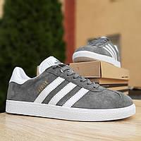 Мужские кроссовки Adidas Gazelle серые. Размеры (41,42,43,44,45)