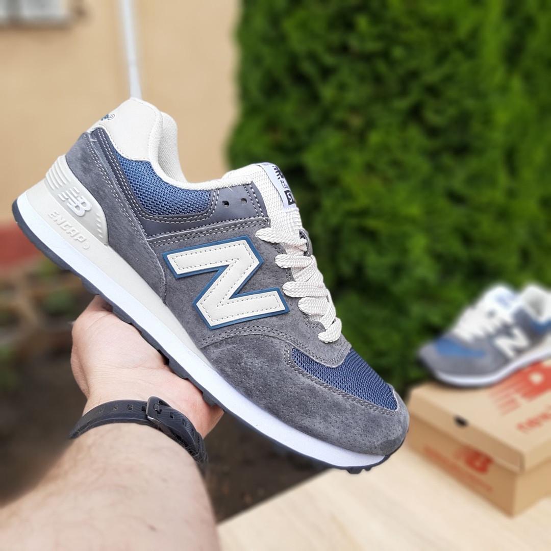 Мужские кроссовки New Balance 574 cерые. Размеры (41,42,43,44,45,46)