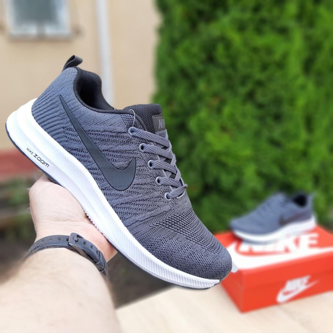 Мужские кроссовки Nike Zoom серые. Размеры (41,42,43,44,45,46)