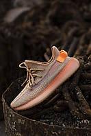 Кроссовки Adidas Yeezy Boost 350 V2 Clay, фото 1