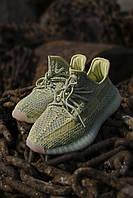 Кроссовки мужские Adidas Yeezy V2 Antlia (адидас изи буст антлиа), фото 1