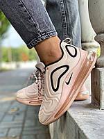 Кроссовки женские Nike Air Max 720 Biege, фото 1