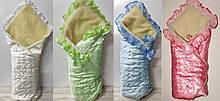 Конверт зимний на выписку для новорожденного на меху арт 9355,цвета Размер 90* 90см.