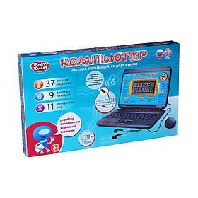 Детский ноутбук 7072 обучающий 2 языка