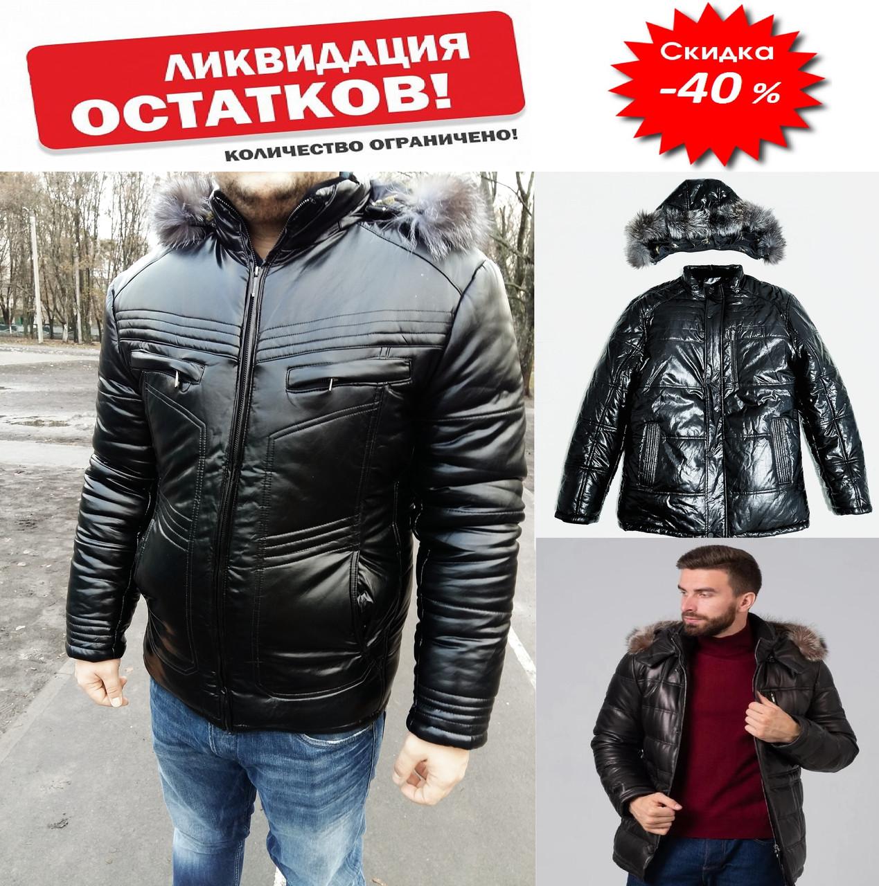 Мужской кожаный пуховик с мехом енота. Зимняя мужская куртка с мехом - аляска.
