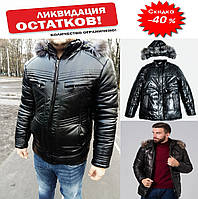 Мужской кожаный пуховик с мехом енота. Зимняя мужская куртка с мехом - аляска., фото 1