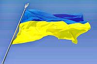 Прапор України П-5, Габардин