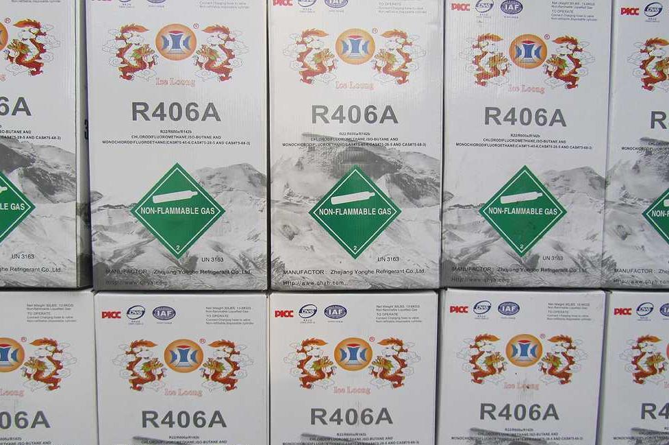 Фреон R406A Ice Loong (13.6 кг\баллон)