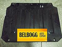 Защита КПП и двигателя (картера) Lifan Solano 620, Лифан 620, Ліфан 620